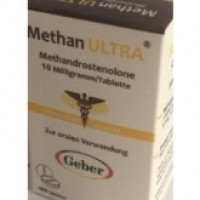 Метан Ультра