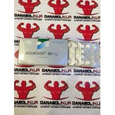 Андровер 50 мг