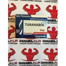 Туринабол Балкан