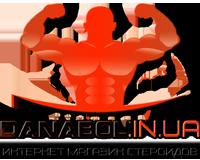 danabol-in.com, данабол ин юа интернет магазин стероидов