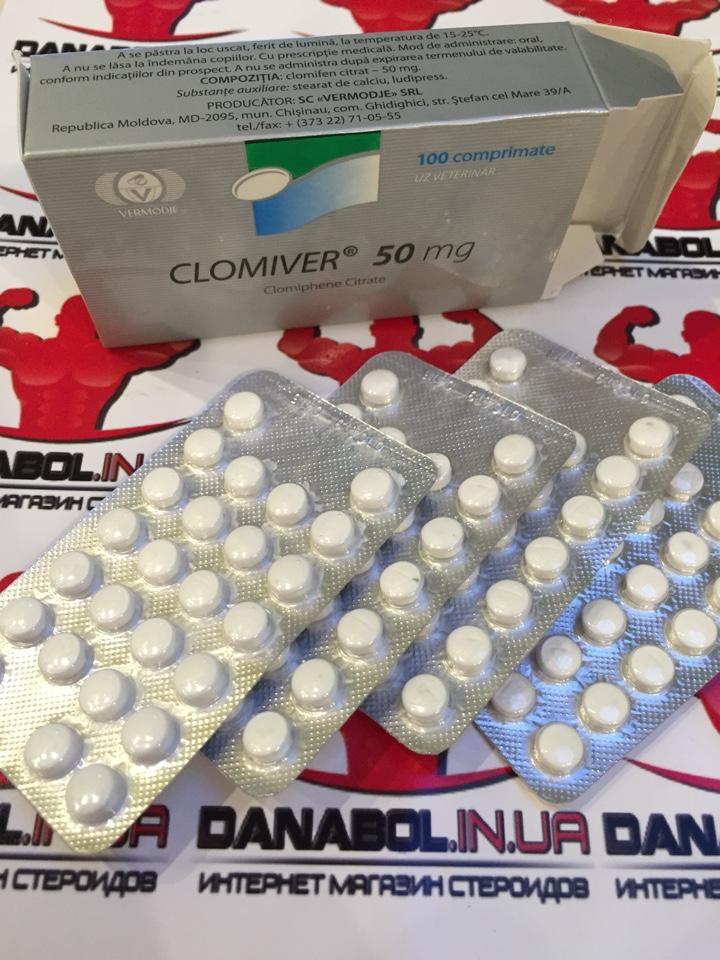 Clomid Clomiphene Citrate Increase Semen Ejaculate