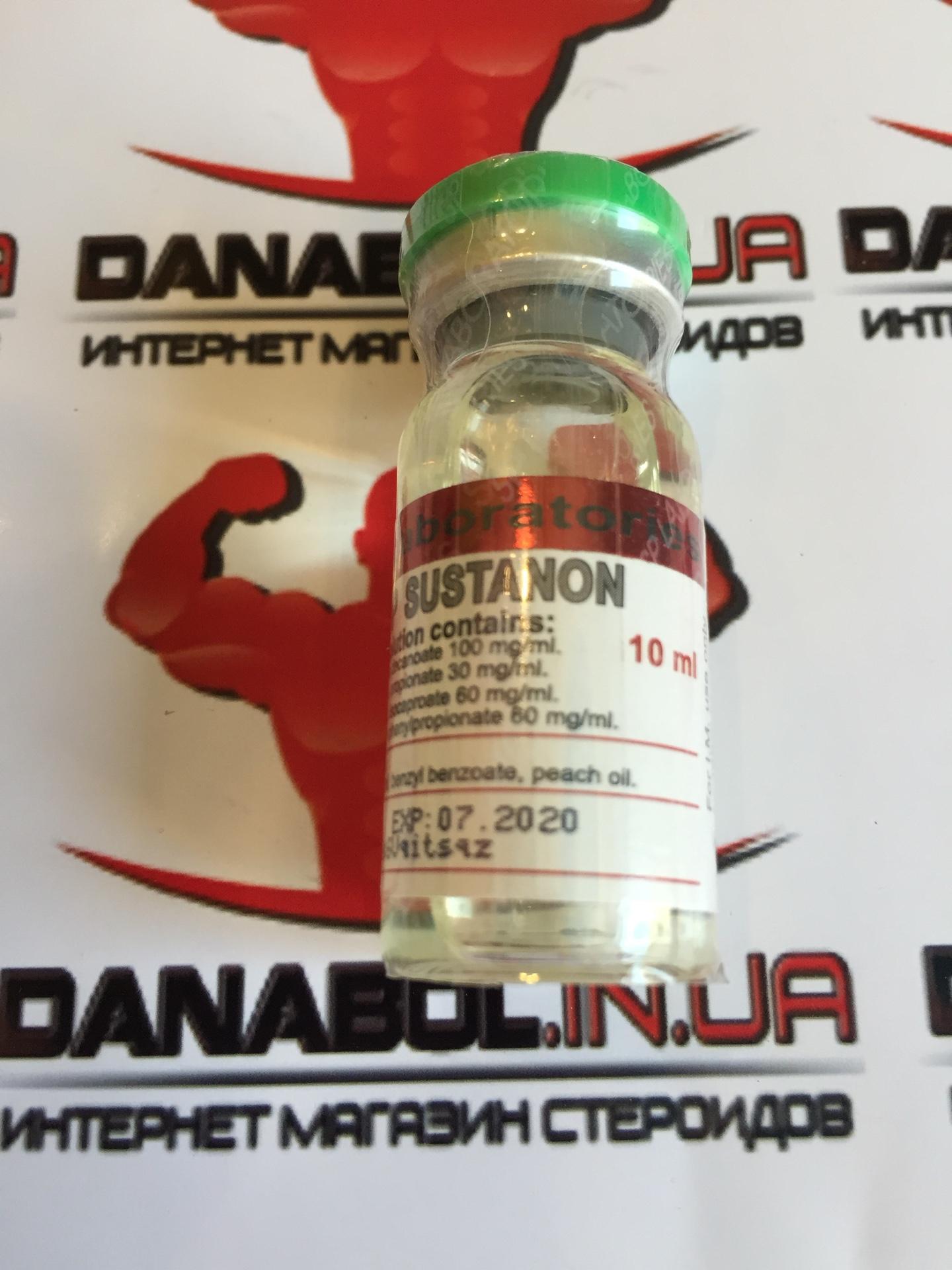 Сустанон хорошо ли наращивает мышцы стероиды химоза